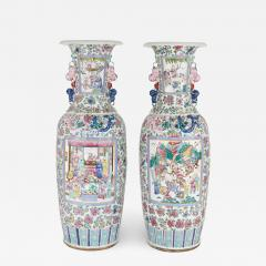 Pair of Canton style Chinese porcelain vases - 1628641
