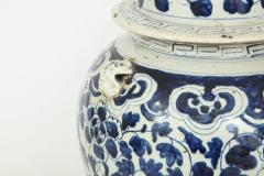 Pair of Chinese Export Jars with Lids - 848355