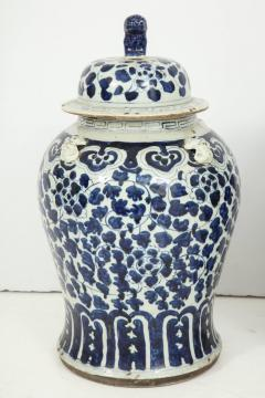 Pair of Chinese Export Jars with Lids - 848367