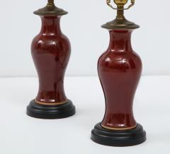 Pair of Chinese Export Lamps - 1734818