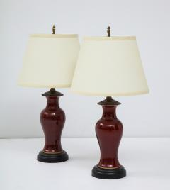 Pair of Chinese Export Lamps - 1734820