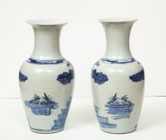 Pair of Chinese Export Vases - 1311195