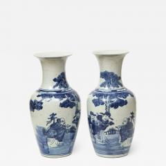 Pair of Chinese Export Vases - 1312963