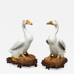 Pair of Chinese Porcelain Ducks on Stands - 267871