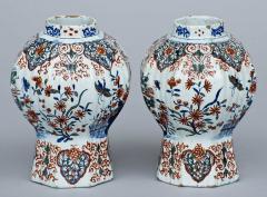 Pair of Dutch Delft Vases 17th Century - 266987