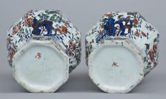 Pair of Dutch Delft Vases 17th Century - 266991