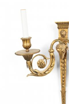 Pair of English Adam Style Bronze Dore Wall Sconces - 1398346