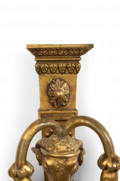 Pair of English Adam Style Bronze Dore Wall Sconces - 1398348