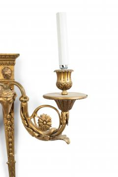 Pair of English Adam Style Bronze Dore Wall Sconces - 1398350