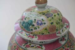 Pair of Famille Rose Porcelain Vases with Covers - 1899803