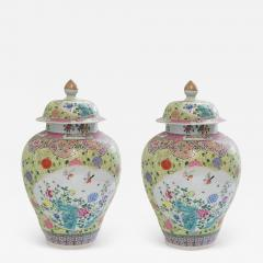 Pair of Famille Rose Porcelain Vases with Covers - 1902035