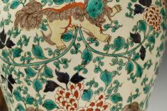 Pair of Fine Painted Famille Verte Porcelain Lamps - 1899740