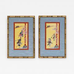 Pair of Framed Famille Jaune Porcelain Plaque Qing Dynasty - 1018620