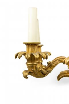 Pair of French Charles X Gilt Bronze Wall Sconces - 1398733