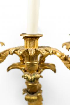 Pair of French Charles X Gilt Bronze Wall Sconces - 1398734