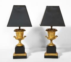 Pair of French Empire Style Bronze Urn Lamps - 1989246
