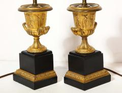 Pair of French Empire Style Bronze Urn Lamps - 1989252