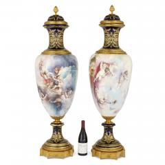 Pair of French Rococo style porcelain and gilt bronze vases - 2073938