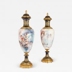 Pair of French Rococo style porcelain and gilt bronze vases - 2075784