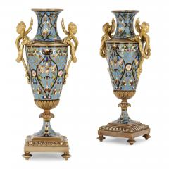 Pair of French champlev enamel and gilt bronze vases - 1451668