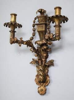Pair of Hammered Brass Sconces - 2077209