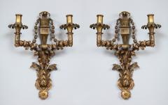 Pair of Hammered Brass Sconces - 2077212