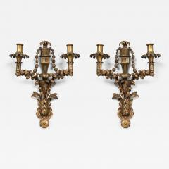 Pair of Hammered Brass Sconces - 2078885