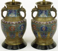Pair of Japanese Brass Champlev Cloisonn Urn Form Table Lamps - 277032