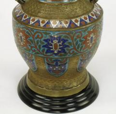 Pair of Japanese Brass Champlev Cloisonn Urn Form Table Lamps - 277034