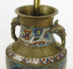 Pair of Japanese Brass Champlev Cloisonn Urn Form Table Lamps - 277035
