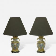 Pair of Japanese Brass Champlev Cloisonn Urn Form Table Lamps - 383460