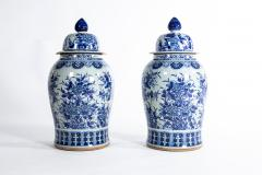 Pair of Large Contemporary Blue and White Ceramic Jars with Lids - 1226187