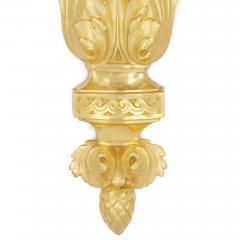Pair of Louis XVI style gilt bronze sconces - 2003849