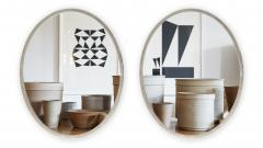 Pair of Minimalist Swedish Mirrors with Nickel Frames - 1504289