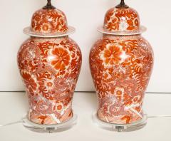 Pair of Orange and White Ceramic Lamps - 1311017