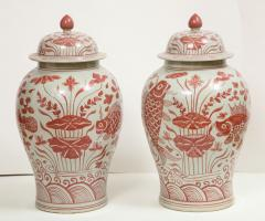 Pair of Pink and White Chinese Jars - 1314857