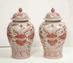 Pair of Pink and White Chinese Jars - 1314860