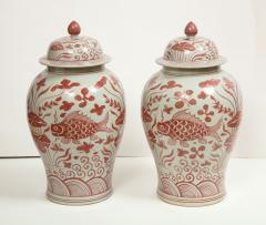 Pair of Pink and White Chinese Jars - 1314861