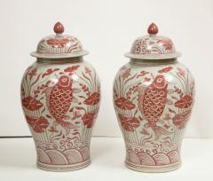 Pair of Pink and White Chinese Jars - 1314862