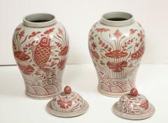 Pair of Pink and White Chinese Jars - 1314865