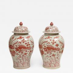 Pair of Pink and White Chinese Jars - 1339781