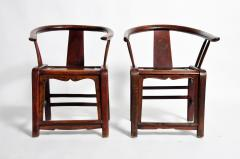 Pair of Qing Dynasty Horseshoe Back Chairs - 1140437