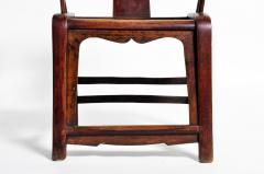 Pair of Qing Dynasty Horseshoe Back Chairs - 1140441