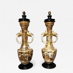 Pair of Satsuma table lamps Japan end of the 19th Century - 913800