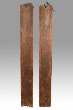 Pair of Very Early Temple Calligraphy Panels - 1662883