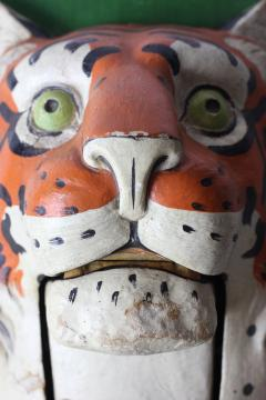 Paper Mache circus tiger wall mask 1890 Germany - 1518236