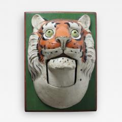Paper Mache circus tiger wall mask 1890 Germany - 1518250