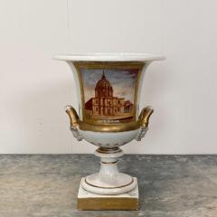 Paris Porcelain Urn France Circa 19th Century - 1450137