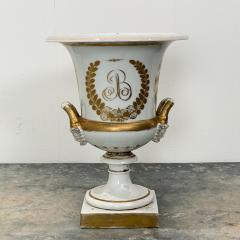 Paris Porcelain Urn France Circa 19th Century - 1450138