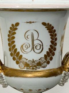 Paris Porcelain Urn France Circa 19th Century - 1450139